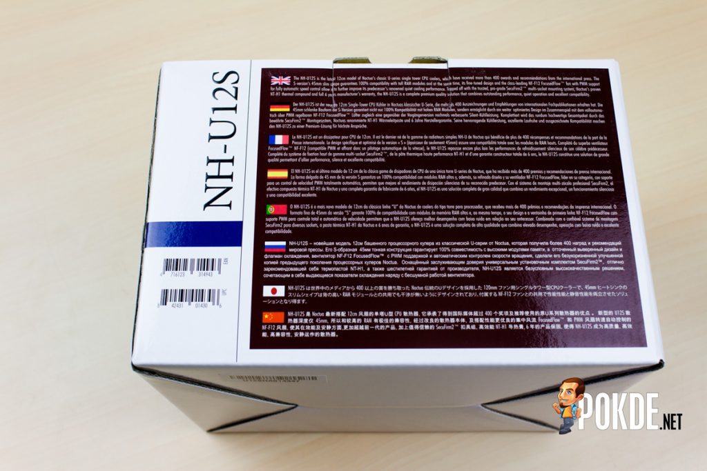 Noctua NH-U12S 120mm Air Cooler Review — Size does matter 22
