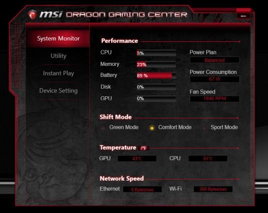 MSI Dragon Gaming Center