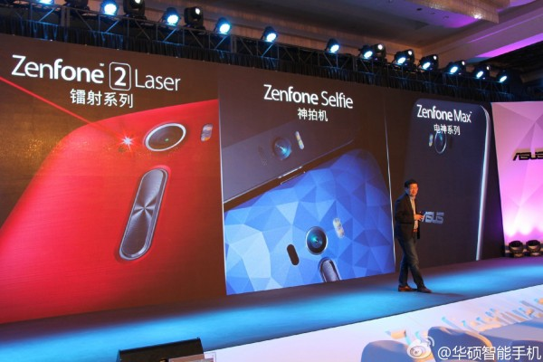 ASUS-event-oct-zenfone-max-2