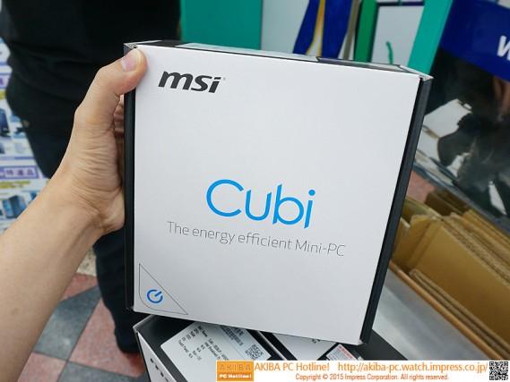 cubi7