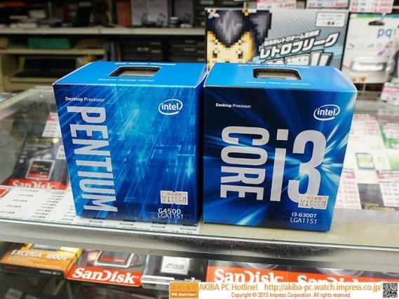 intel-i3-pentium-skylake-1