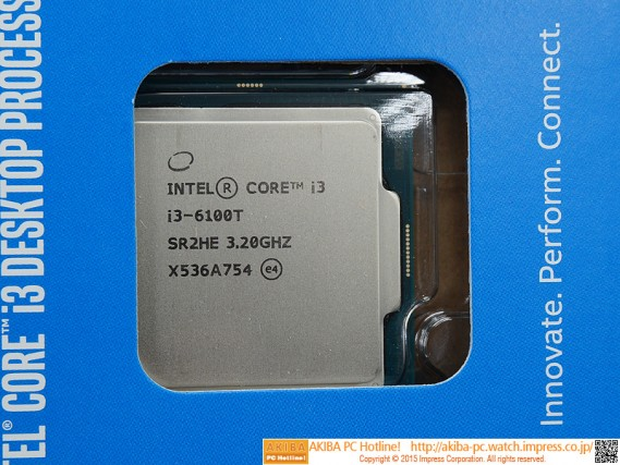 intel-i3-pentium-skylake-10