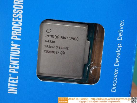 intel-i3-pentium-skylake-11