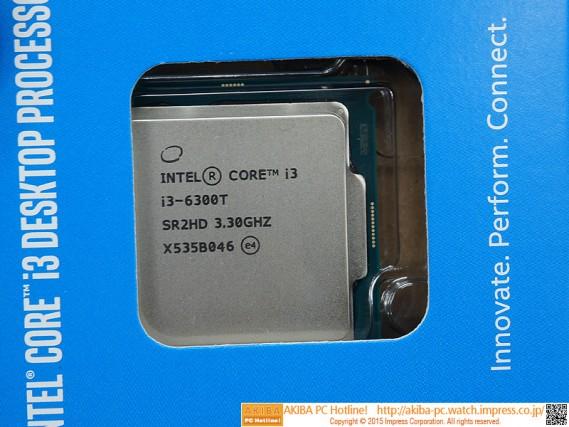 intel-i3-pentium-skylake-13