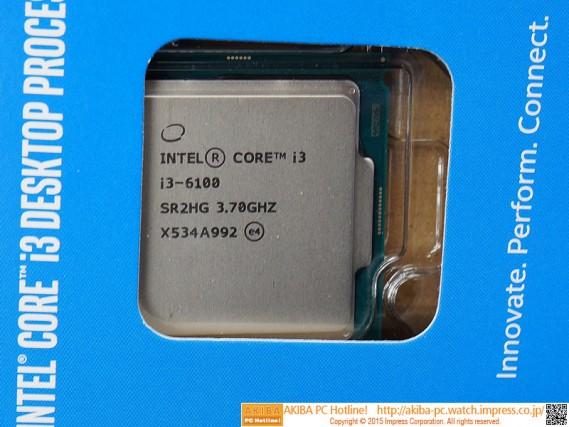 intel-i3-pentium-skylake-8