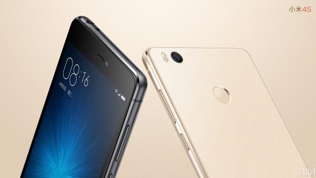 Xiaomi Mi4S (1)