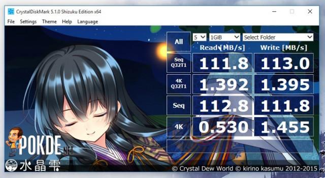 HP Pavillion Gaming CDM
