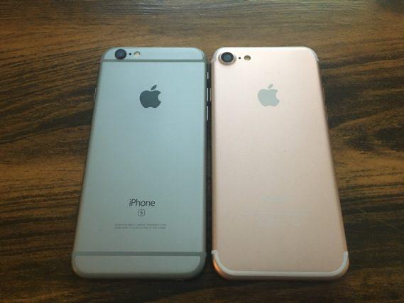 iPhone 7 vs iPhone 6S 3