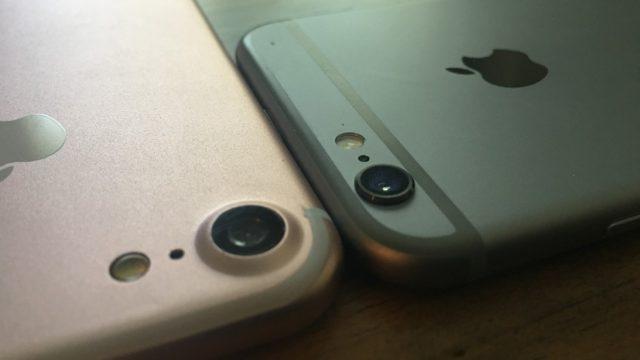 iPhone 7 vs iPhone 6S default