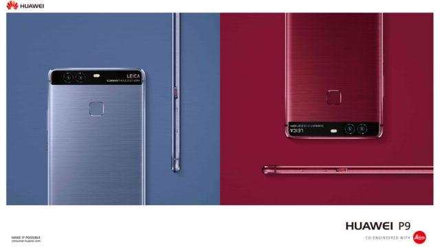 Huawei P9 Blue & Red
