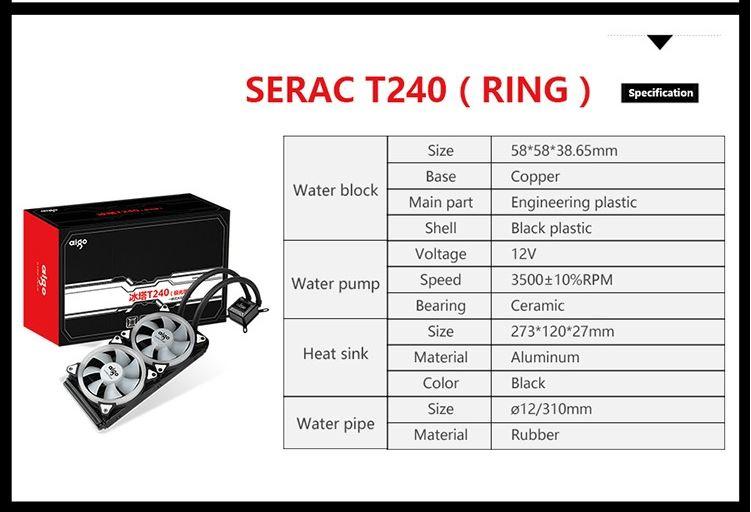 Aigo Serac T240 AIO Liquid Cooler Review - Bigger radiator, better heat dissipation 29