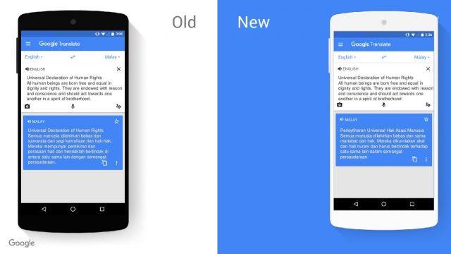 Google Translate Now Supports Bahasa Melayu Using Neural Machine Technology 21
