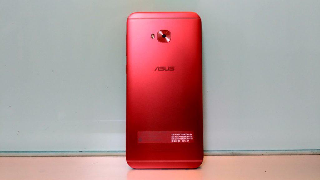 ASUS ZenFone 4 Selfie & ASUS ZenFone 4 Selfie Pro - A deep dive into front facing dual-lenses camera smartphone 28
