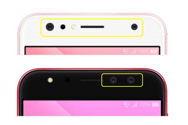 ASUS ZenFone 4 Selfie & ASUS ZenFone 4 Selfie Pro - A deep dive into front facing dual-lenses camera smartphone 24