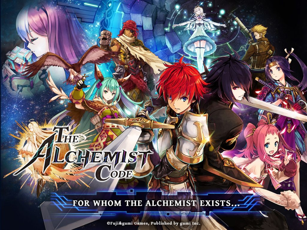 The Alchemist Code Trailer - Based of Japan's Most Sought Mobile SRPG! 25