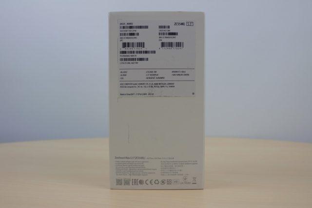 ASUS ZenFone 4 Max Pro (ZC554KL) Review - Maximum battery, minimum everything else 29