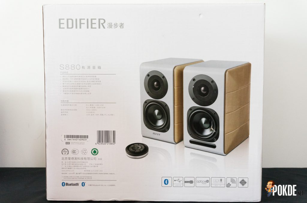 Edifier S880DB Hi-Res Audio certified bookshelf speaker review 22