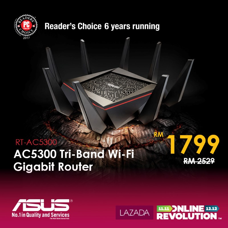 ASUS Joins The Online Revolution Sale - Get Networking Solutions, Monitor, And Mouse On Special Price! 27