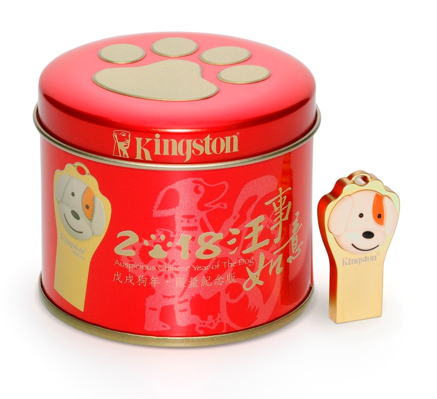 Kingston Release New Limited Edition USB Drive - Enter The Year Of The Dog! 23