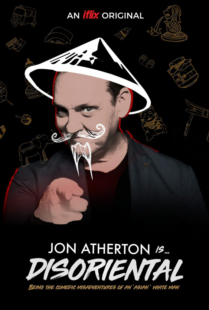 iflix Set For Original Comedy Special - Featuring Jon Atherton! 20