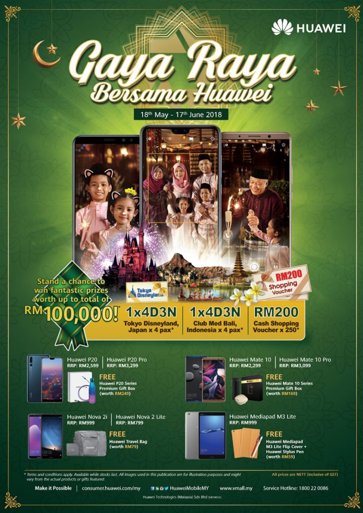 Celebrate The Upcoming Festive Season With HUAWEI - Includes A Trip To Tokyo Disneyland! 25