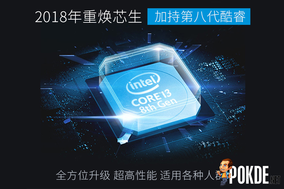Laptop with Intel's 10nm Cannon Lake spotted online — definitely underwhelming given the long wait 22