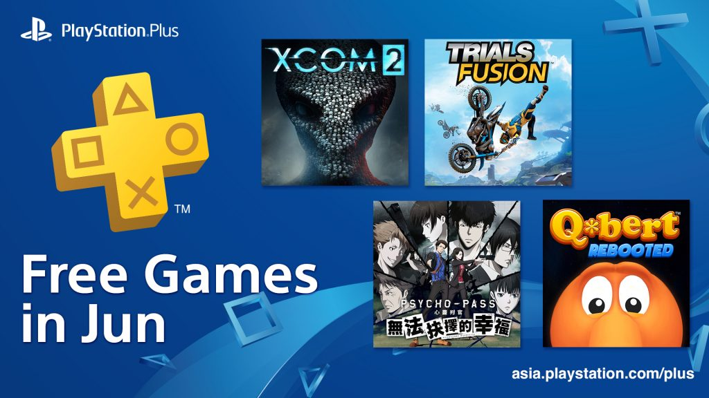 PS Plus Asia June 2018 FREE GAMES LINEUP