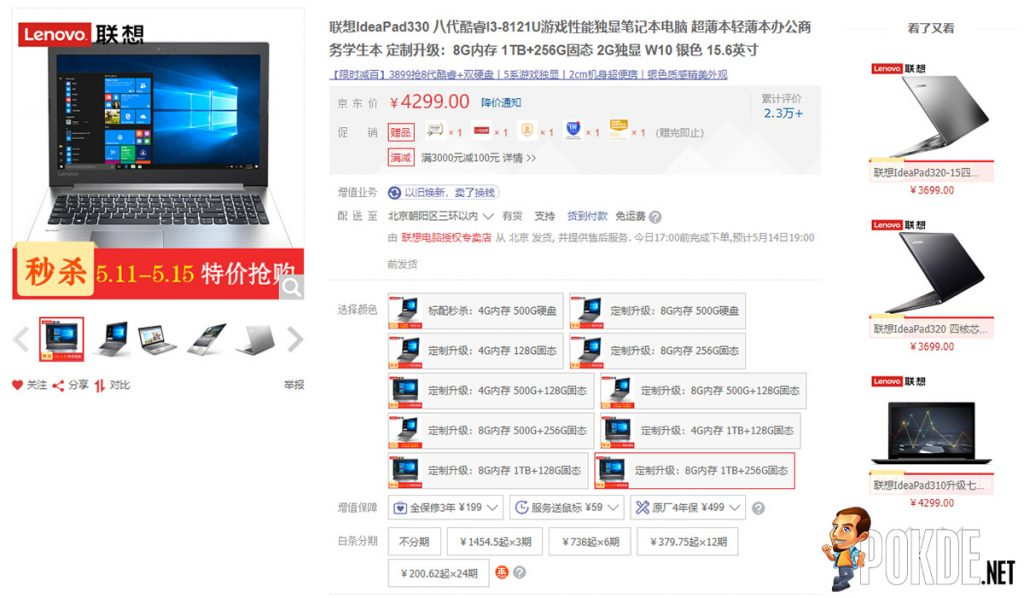 Laptop with Intel's 10nm Cannon Lake spotted online — definitely underwhelming given the long wait 24