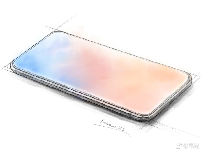 The first true bezel-less device to arrive soon? You would not expect this Chinese brand to make such a breakthrough! 22