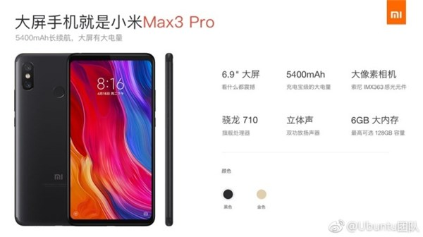 """[Leaked] Xiaomi Mi Max 3 Pro Appears Online — Comes With 6.9"""" Display With A Whopping 5,400mAh Battery 22"""