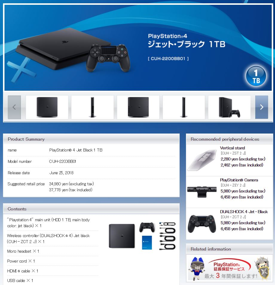 New PlayStation 4 Model Released in Japan
