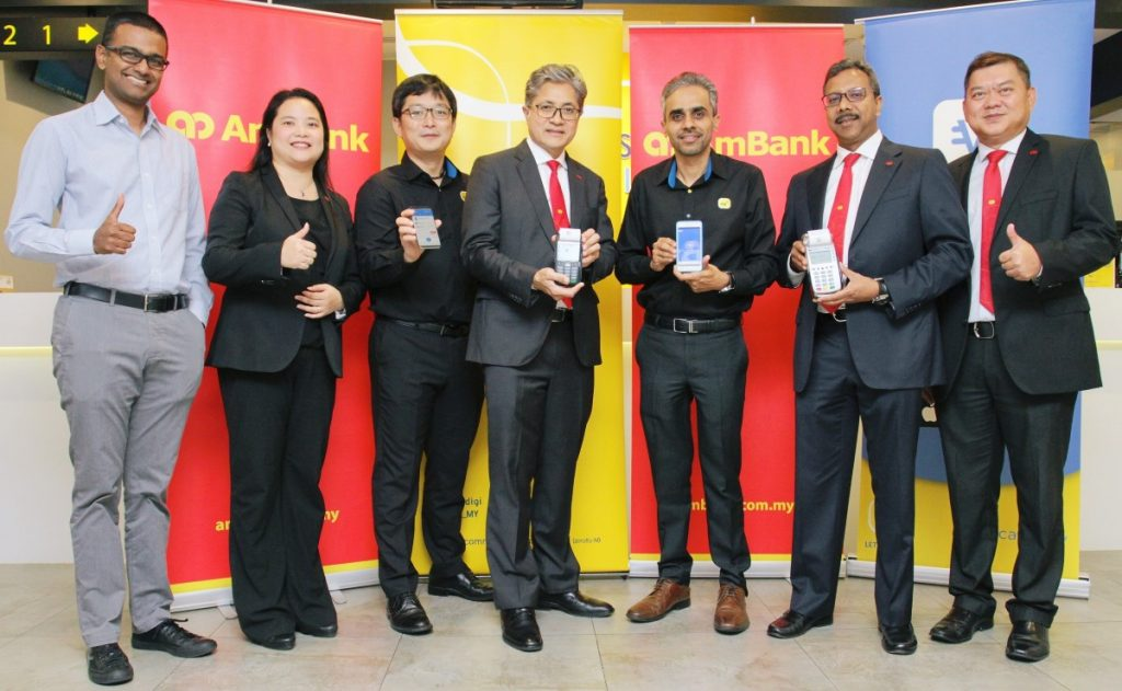 Digi Partners With AmBank — Over 10,000 Terminals You Can Use Digi's E-payment! 23