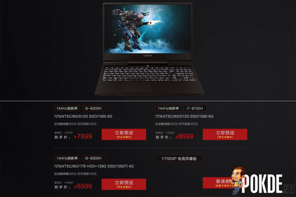 Legion Y7000P starts from RM4100 — comes with 144 Hz, slim bezel displays! 24