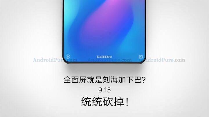 Mi MIX 3 to launch on 15th September — loses the chin for higher screen-to-body ratio! 23