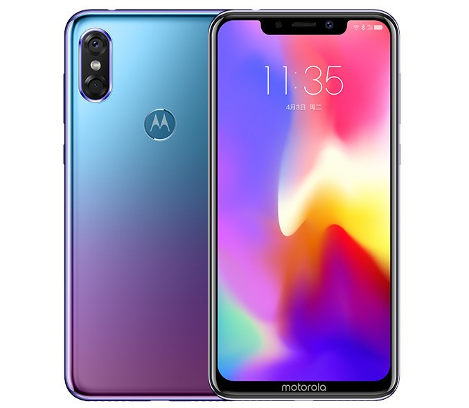 Moto P30 Introduced — Price Starts From RM1,251 20