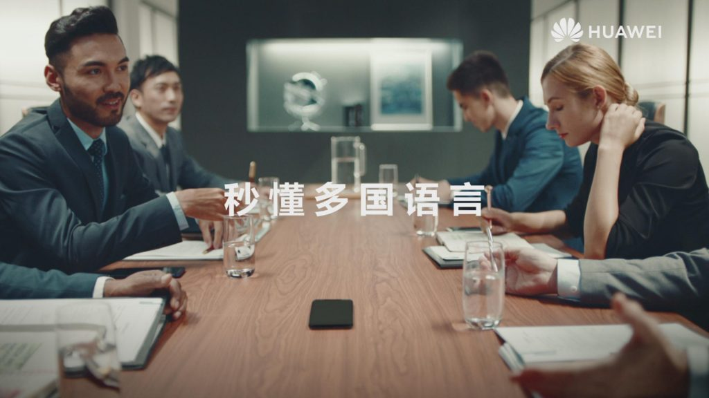 Leaked preview video of the HUAWEI Mate 20 reveals almost everything about the upcoming flagship 28