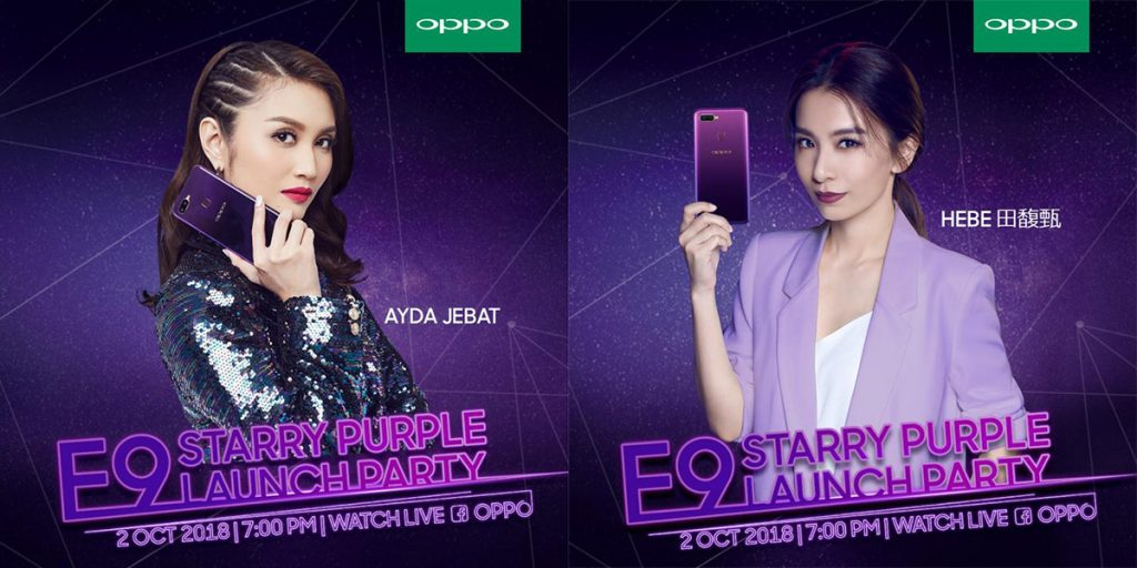 New OPPO F9 Starry Purple Edition To Be Launched 25