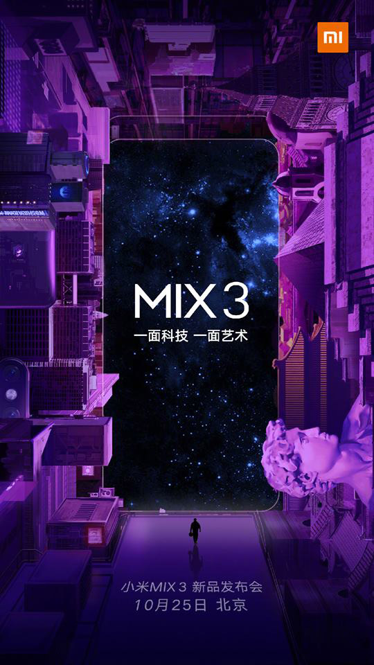 Mi MIX 3 to be launched in Beijing next week — the return of the slider? 20