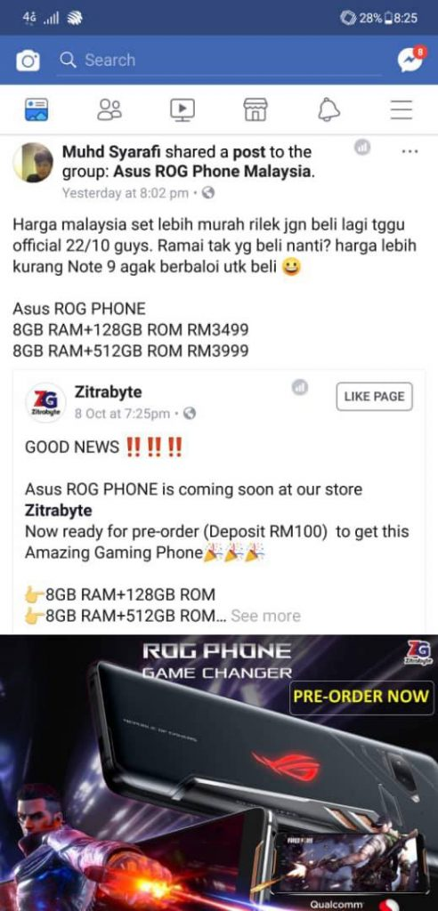 ROG Phone to be priced starting from RM3499 in Malaysia? Reseller accidentally leaks pricing before launch! 28