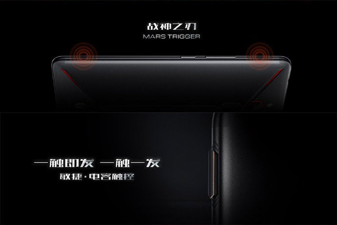 Nubia Red Magic Mars is yet another gaming smartphone — comes with ROG Phone-esque shoulder buttons too! 29