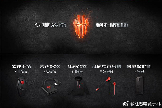 Nubia Red Magic Mars is yet another gaming smartphone — comes with ROG Phone-esque shoulder buttons too! 31