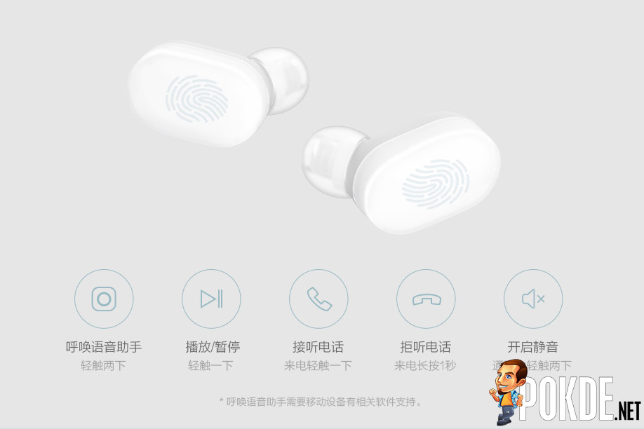 Xiaomi AirDots Youth Edition costs less than RM120 — the most affordable true wireless earphones ever? 22