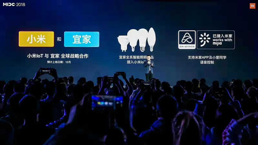 Xiaomi Joins Arms With IKEA In Bringing Smart Connected Homes To Users 23