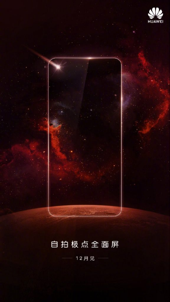 HUAWEI to launch notchless smartphone in December? 27