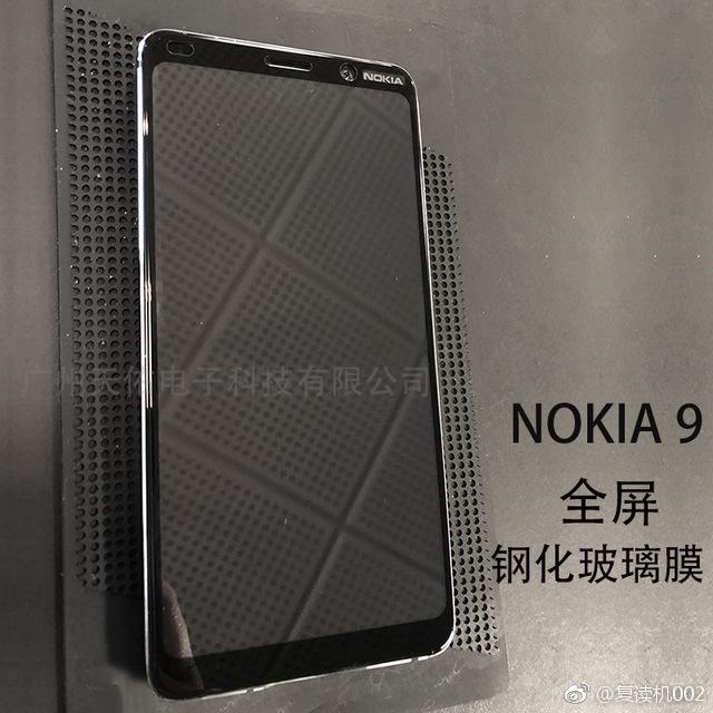 Another Nokia 9 Leak Showcases Front Design 23