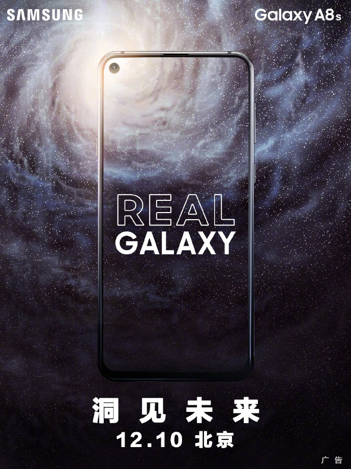 Samsung Galaxy A8s slated for 10th December launch — first to showcase new Infinity-O Display 30