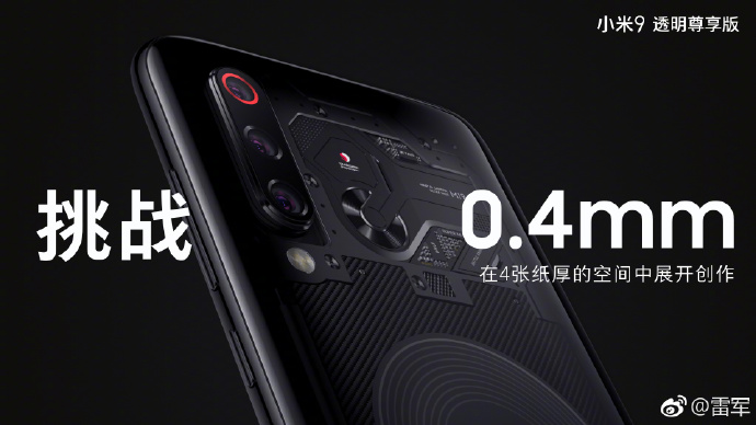 There will be a Xiaomi Mi 9 Transparent Edition — and it looks absolutely awesome 26
