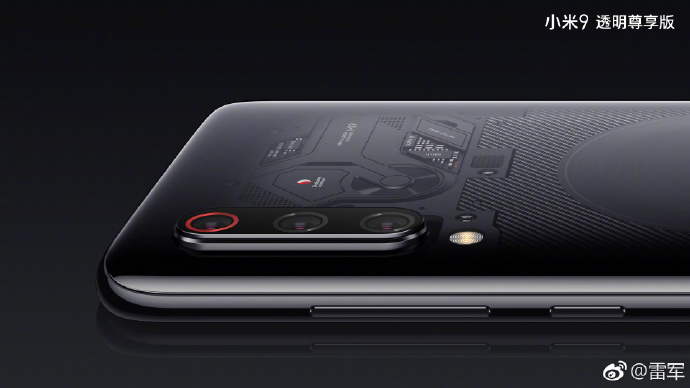 There will be a Xiaomi Mi 9 Transparent Edition — and it looks absolutely awesome 28