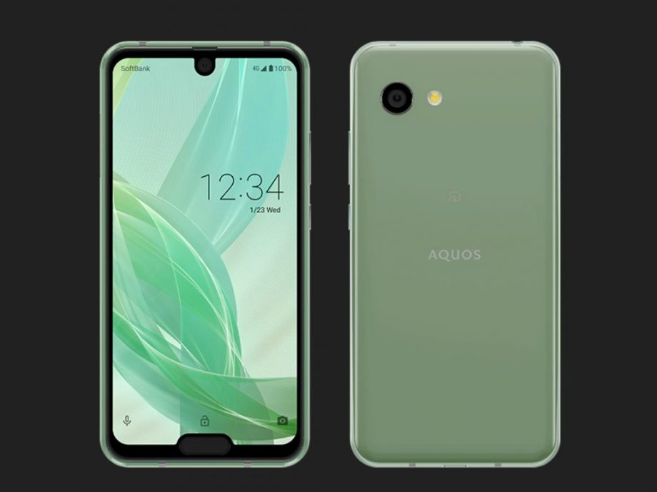 Meet The Smartphone That Comes With Two Notches 23