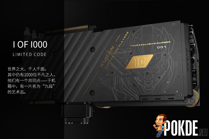 Colorful iGame GeForce RTX 2080 Ti Kudan costs a whopping RM12 183 in China 29